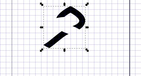 knot-tutorial-14